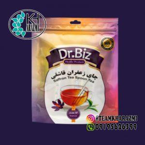 دمنوش قاشقی چای سیاه زعفرانی دکتر بیز
