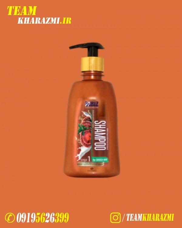 شامپو گانودرما بیز مخصوص موهای چرب