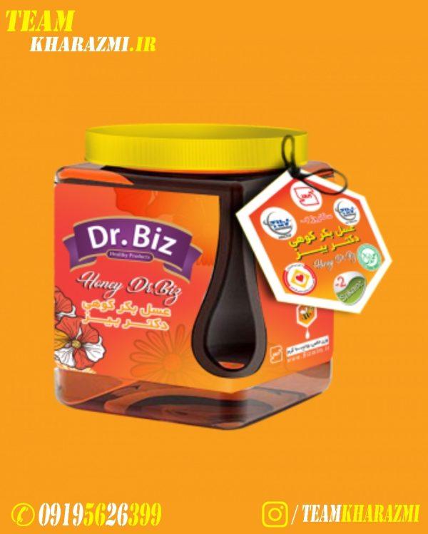 عسل بکر کوهی بیز 900 گرمی ساکاروز زیر 2 درصد